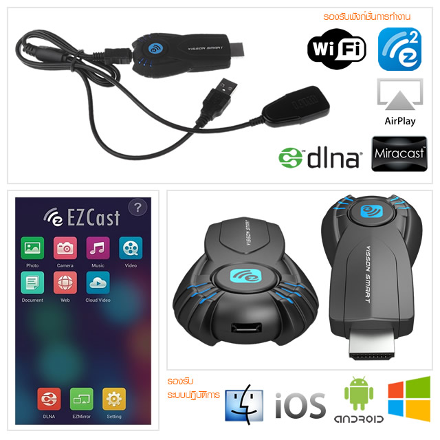 V5 II Ezcast Smart tv stick function of DLNA, Miracast, Airplay